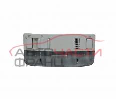 Плафон Seat Ibiza 1.4 16V 85 конски сили 3B0947105C