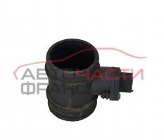 Дебитомер Alfa Romeo 156, 2.0 16V 150 конски сили 0280218019