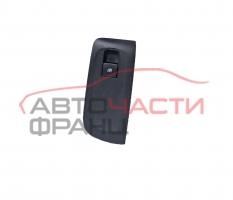 преден десен бутон електрическо стъкло Opel Zafira C 2.0 CDTI 110 конски сили