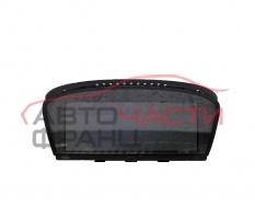 Дисплей BMW E92 3.0 D 231 конски сили 65.82-9114362