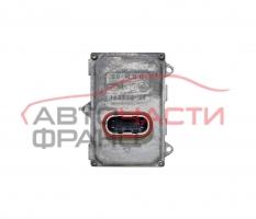 Баласт ксенон Audi A6 3.0 TDI 225 конски сили 4F0941329B