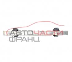 Основа предна броня Mercedes A class W169 2.0 CDI 109 конски сили