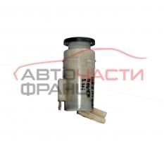 Казанче хидравлична течност Great Wall Hover H3 2.4 бензин 136 конски сили