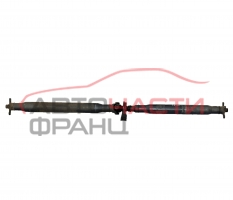 Кардан Mercedes S class W221, 3.0 CDI 235 конски сили