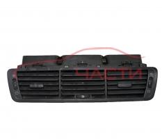 Въздуховод Citroen C8 2.0 HDI 136 конски сили 1484107077