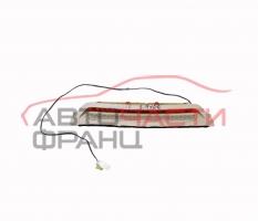 Трети стоп Jaguar S-Type 2.5 V6 200 конски сили 2R83-5446668