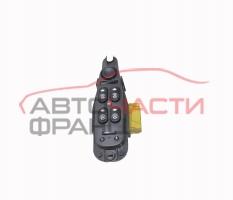Панел бутони електрическо стъкло Jaguar S Type 2.5 V6, 2R83-14540-BD