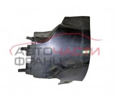 Задна лява конзола праг Audi A8 4.0 TDI 275 конски сили