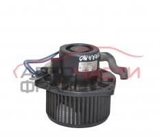 Вентилатор парно Nissan Terrano 2.7 TDI 125 конски сили 48685-30350