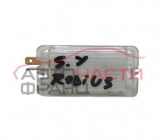 Плафон Ssangyong Rodius 2.7 XDI 163 конски сили