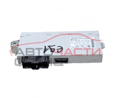 Боди контрол модул BMW E91 2.0 I 150 конски сили 61.35-6943791