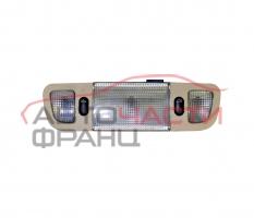 Плафон Citroen C6 2.7 HDI 204 конски сили 96332424