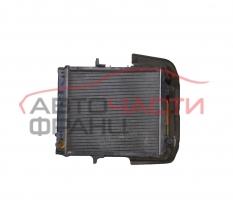 Воден радиатор Isuzu Elf 5.2 DI 150 конски сили 8973874353