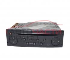 Радио CD Renault laguna II 1.9 DCI 120 конски сили 8200247962