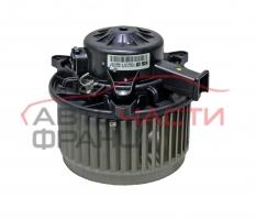 Вентилатор парно Opel Insignia 2.0 CDTI 195 конски сили 13263279