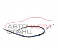 Жило ръчна спирачка Peugeot 207 1.6 HDI 109 конски сили 9650902680