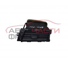 Преден десен въздуховод BMW E60 3.0D 218 конски сили 64226910732