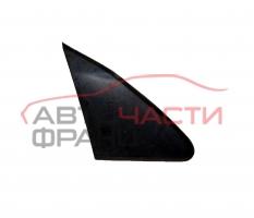 Конзола преден десен калник Peugeot 308 1.6 HDI 90 конски сили