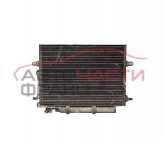 Климатичен радиатор Mercedes E-Class W211 2.2 CDI 150 конски сили