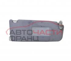 Десен сенник Audi A8 3.0 TDI 233 конски сили