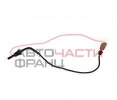 Сензор температура изгорели газове VW Passat VI 2.0 TDI 16V 140 конски сили 03L906088N