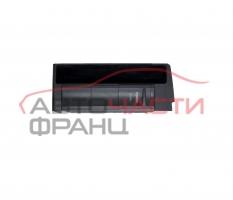 CD чейнджър Peugeot 807, 2.2 HDI 128 конски сили 1498590077