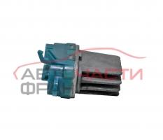 Реостат Audi Q7 3.0 TDI 233 конски сили 7L0.907.521B