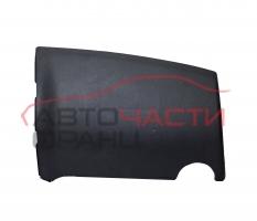 Airbag Fiat Sedici 1.9 Multijet 120 конски сили