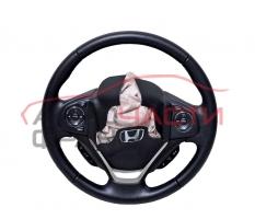 Волан Honda Cr-V 2.0 i 155 конски сили