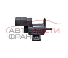 Вакуумен клапан VW Golf IV 1.6 бензин 100 конски сили 037906283D