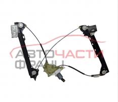 Десен електрически стъклоповдигач BMW E92 3.0 D 286 конски сили 7119208
