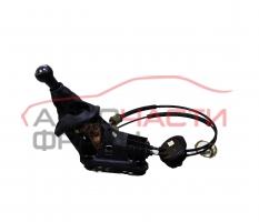 Скоростен лост Peugeot 207 1.4 16V 95 конски сили