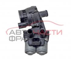 Клапан парно Audi A6 3.0 TDI 225 конски сили