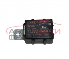 Имобилайзер Kia Sportage II 2.0 16V 141 конски сили 95420-H1000