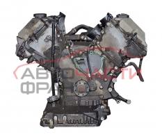 Двигател BMW E39 3.5 i 235 конски сили 358S1