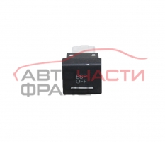 Бутон ESP Audi A3 2.0 TDI 140 конски сили 8P0927134C