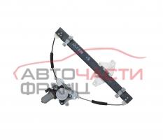 Преден десен електрически стъклоповдигач Opel Antara 2.0 CDTI 150 конски сили