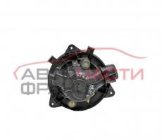 Вентилатор парно Fiat Stilo 1.9 JTD 115 конски сили