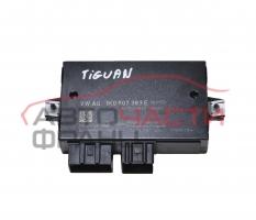 Модул теглич VW Tiguan 2.0 TDI 140 конски сили 1K0907383E