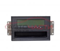 Дисплей Mitsubishi Pajero III 3.2 DI-D 160 конски сили MR532881