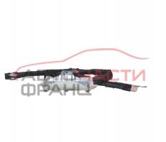 Десен Airbag завеса Peugeot 3008 1.6 HDI 109 конски сили