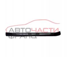 Предна лява лайсна праг BMW E65 3.0D 218 конски сили 7051871