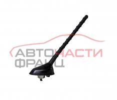 Антена Kia Picanto 1.0 I 69 конски сили