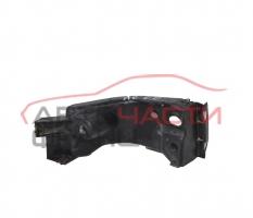 Ляв държач предна броня Audi A8 3.7 V8 280 конски сили 4E0853921