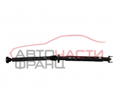 Кардан BMW E60 3.0 i 231 конски сили 7529968