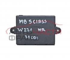 Модул управление задна дясна врата Mercedes S-Class W221 3.0 CDI A2218704587