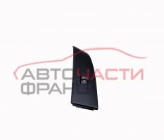 Преден десен бутон електрическо стъкло BMW E60, 3.0 D