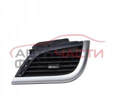 Преден десен въздуховод Peugeot 207 1.6 HDI 109 конски сили 9650088477