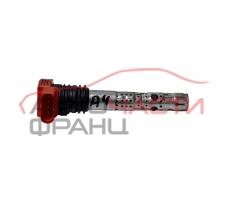 Бобина Audi A4 3.0 I 220 конски сили 06C905115L