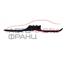 Конзола десен праг Audi Q7 4.2 TDI 326 конски сили